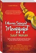 bantahan buku ulama sejagat menggugat salafy wahhabi
