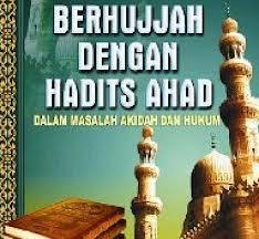 Hadits Ahad Dan Hadits Mutawatir Maktabah Online Abu Namira