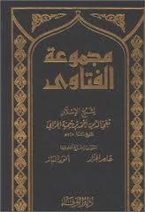 majmu fatawa syaikhul Islam Ibnu Taimiyah