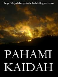 kaidah fiqh 2