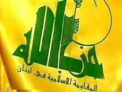 hizbullah syiah