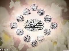syiah 12 imam