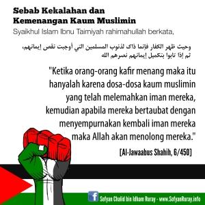 Sebab Kekalahan dan Kemenangan Kaum Muslimin